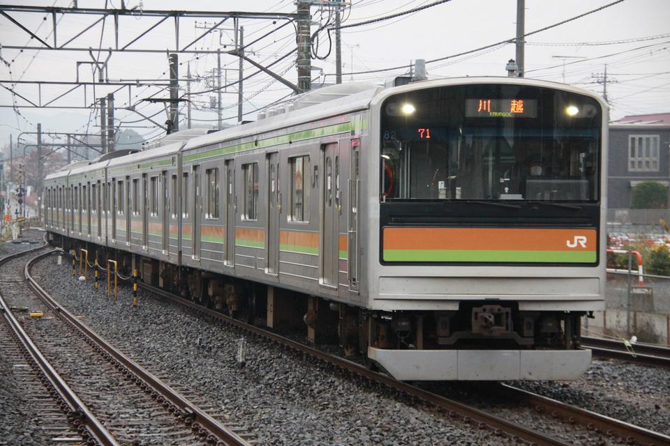 JR東日本205系ハエ82編成