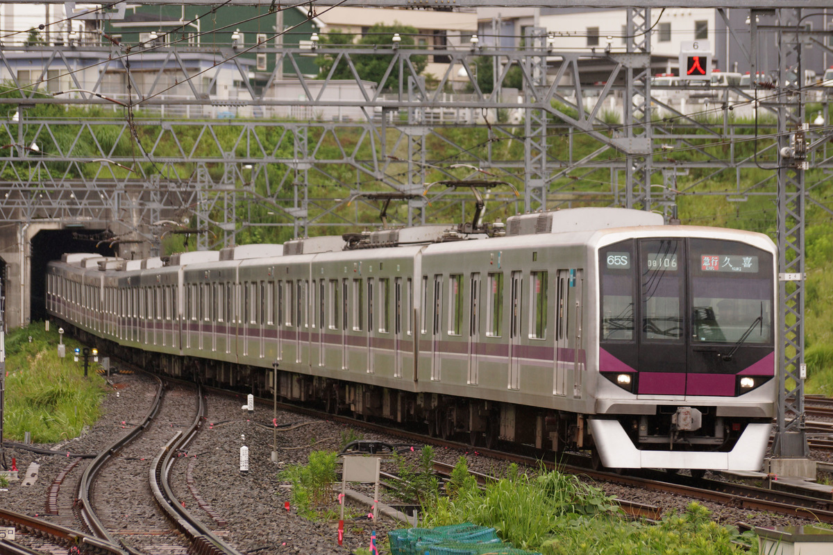 Train Directory 鷺沼検車区 08...