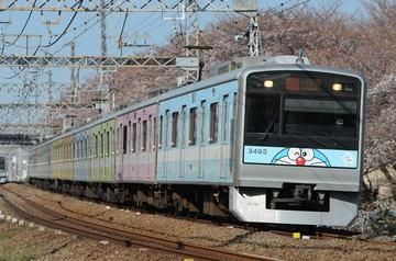 byshinkyu