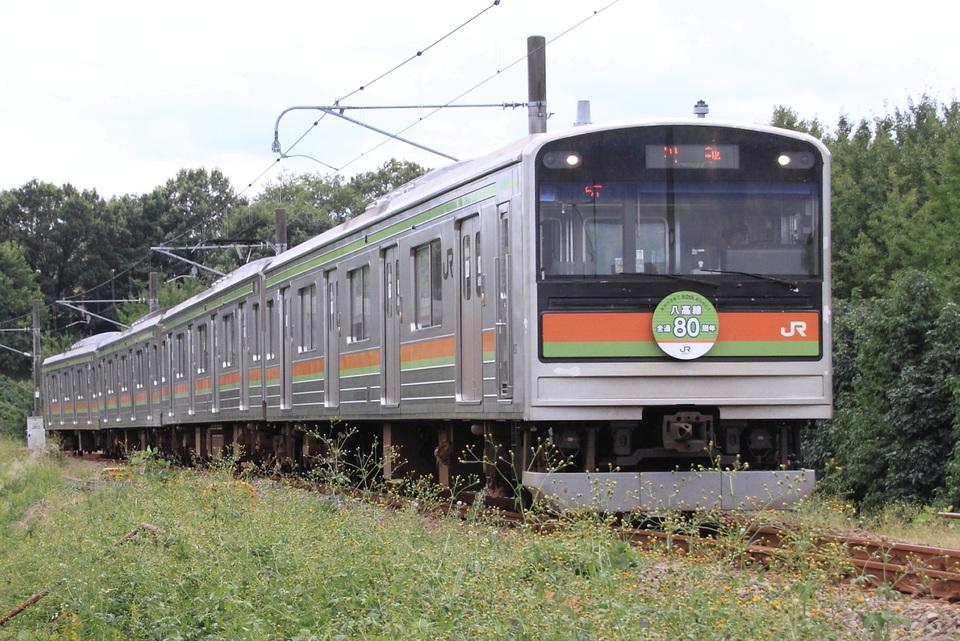 JR東日本205系83編成