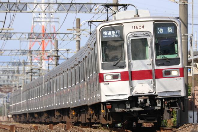 10030系11634Fを川越市~霞ヶ関間で撮影した写真