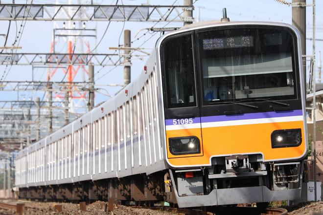 50090系51095Fを川越市~霞ヶ関間で撮影した写真