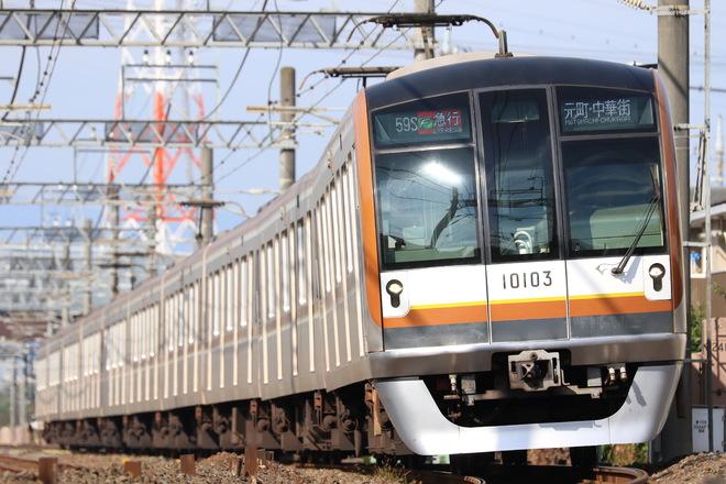 10000系10103Fを川越市~霞ヶ関間で撮影した写真