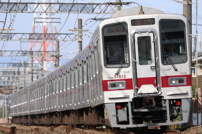 30000系31612Fを川越市~霞ヶ関間で撮影した写真
