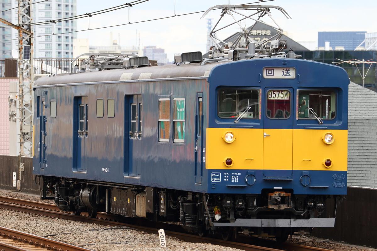 Train Directory 東京総合車両セ...