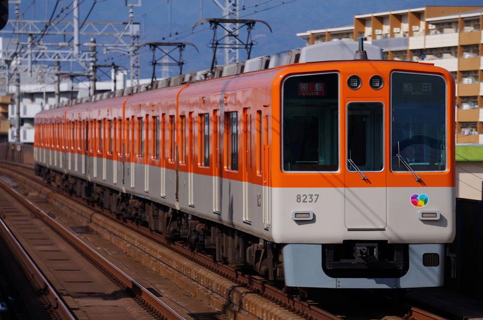 阪神電気鉄道8000系8237F
