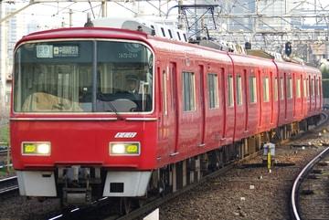 byTsutsu8