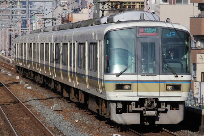 吹田総合車両所奈良支所221系NC601編成を鶴橋駅で撮影した写真