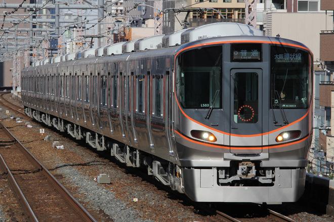 吹田総合車両所森ノ宮支所323系LS03編成を鶴橋駅で撮影した写真