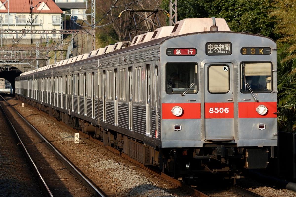 Train Directory 長津田検車区 8...