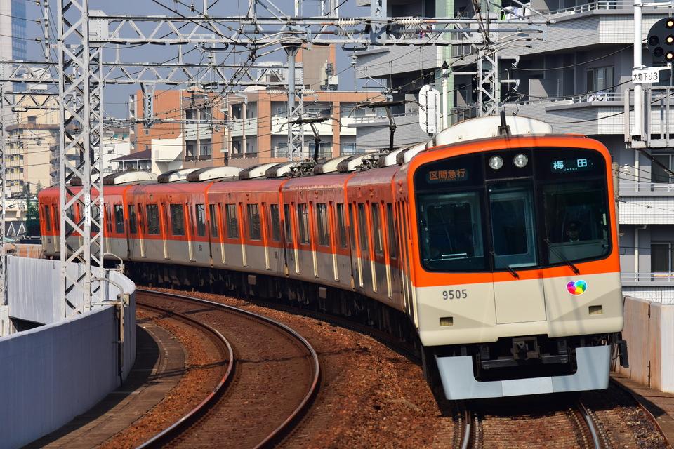 阪神電気鉄道9300系9505F