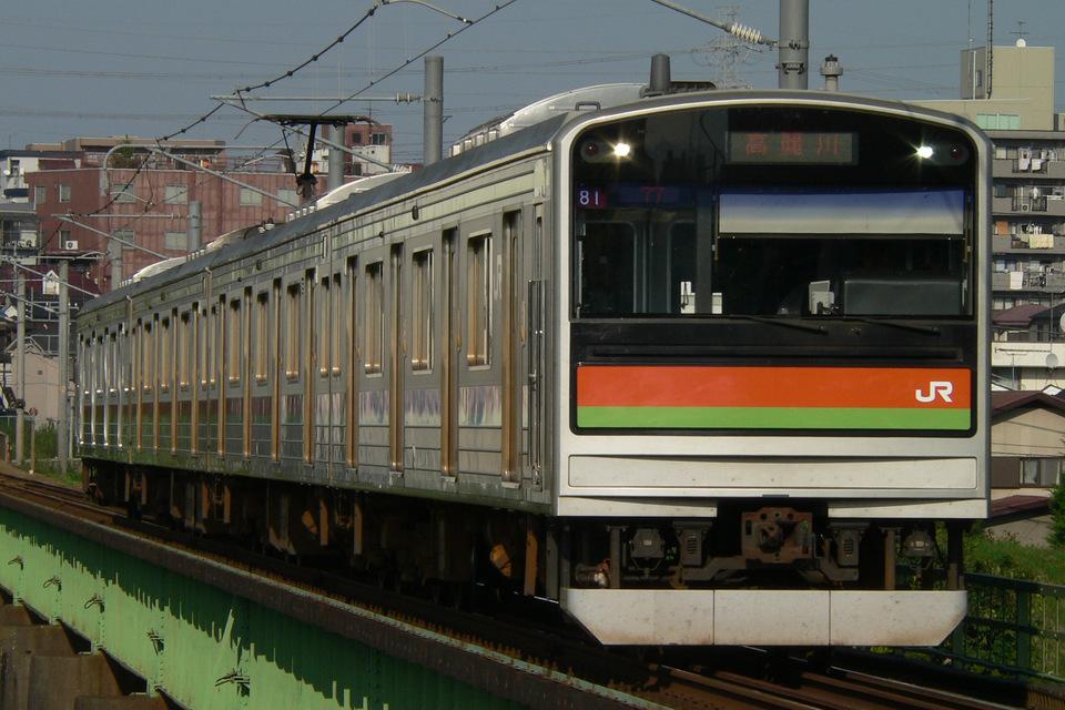 JR東日本205系ハエ81編成
