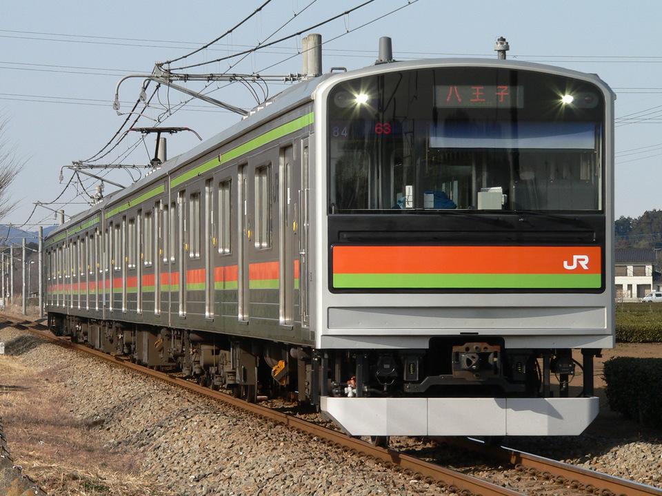 JR東日本205系ハエ84編成