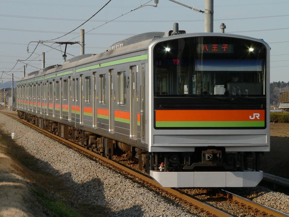 JR東日本205系ハエ83編成