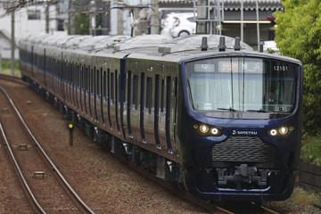 by西高運転区