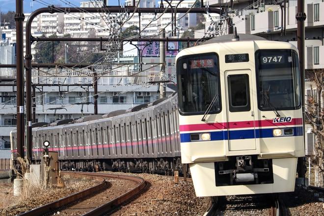 若葉台検車区9000系9747Fを京王永山駅で撮影した写真
