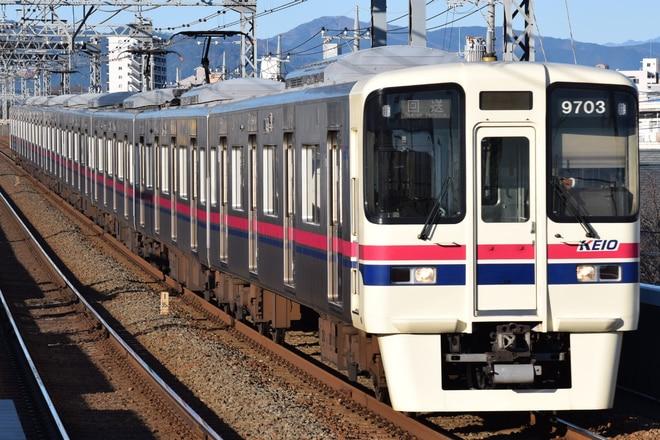 9000系9703Fを長沼駅で撮影した写真