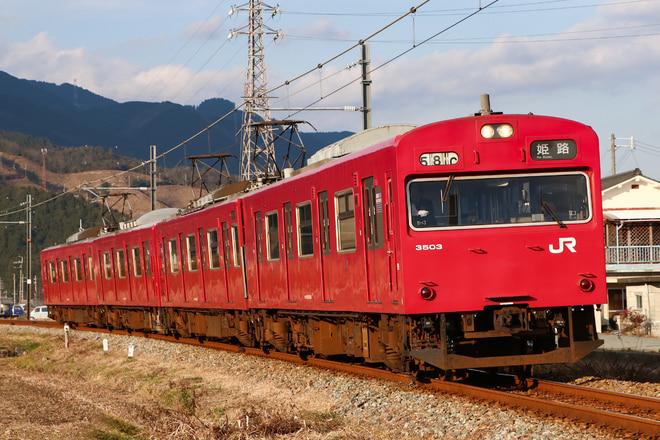 103系BH3編成を新野~鶴居間で撮影した写真