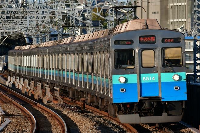 8500系8614Fを二子新地駅で撮影した写真