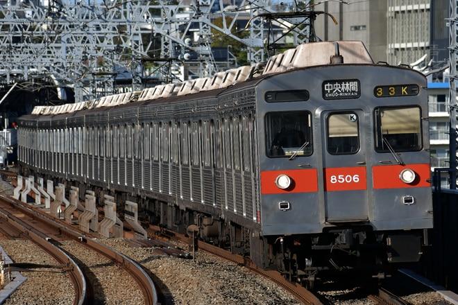 8500系8606Fを二子新地駅で撮影した写真