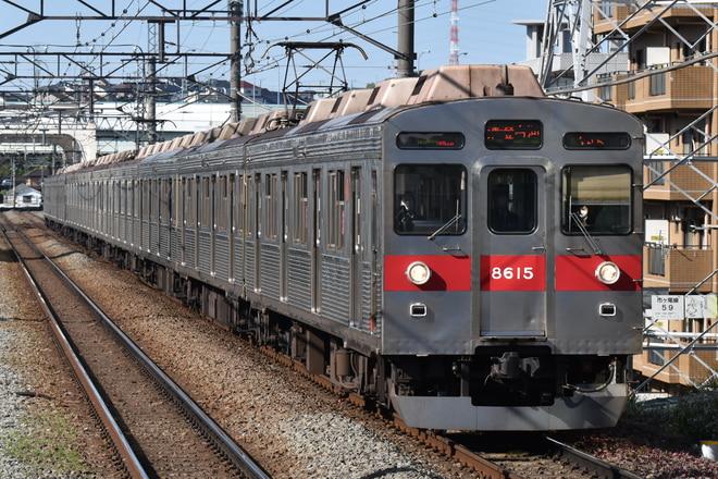 長津田検車区8500系8615Fを市が尾駅で撮影した写真