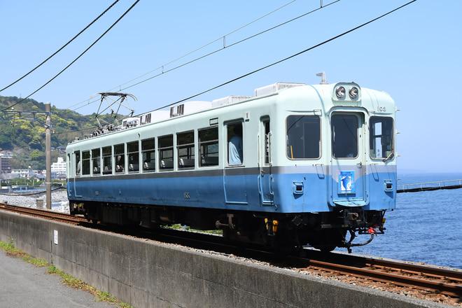 100系クモハ103を片瀬白田~伊豆稲取間で撮影した写真