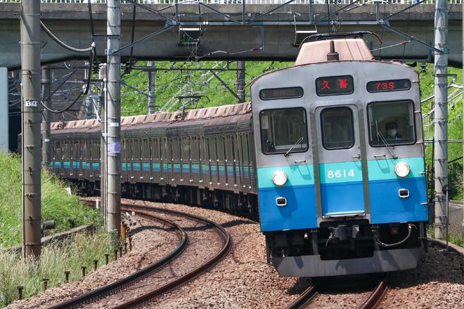 8500系8614Fを田奈~青葉台間で撮影した写真