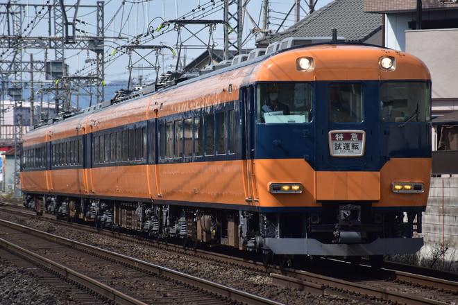 富吉検車区12200系NS50編成を築山~大和高田間で撮影した写真