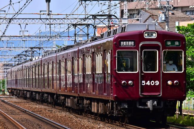 正雀車庫5300系5308Fを西京極~西院間で撮影した写真