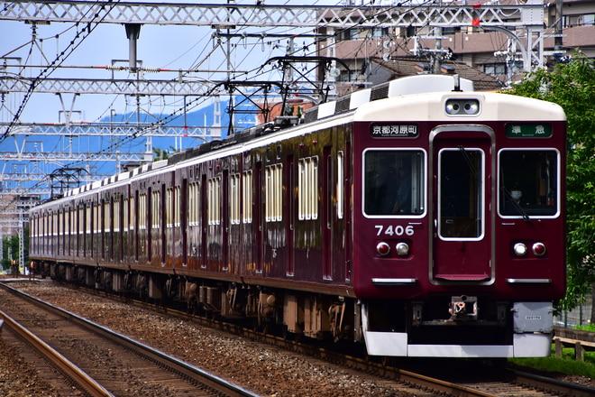 正雀車庫7300系7306Fを西京極~西院間で撮影した写真