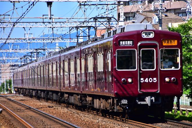正雀車庫5300系5304Fを西京極~西院間で撮影した写真