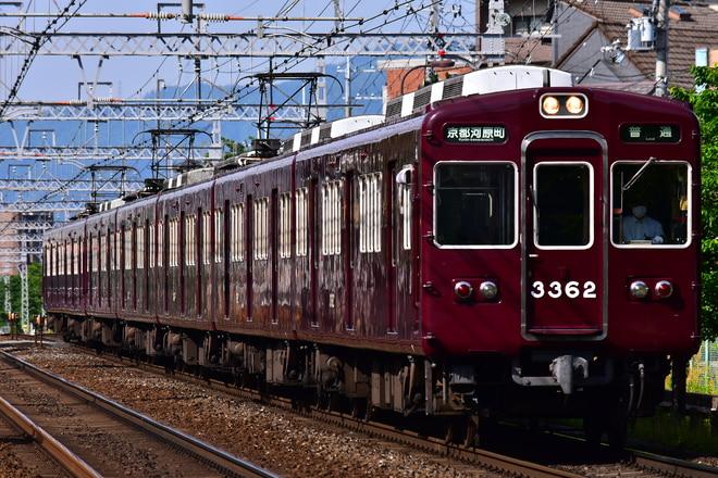正雀車庫3300系3328Fを西京極~西院間で撮影した写真