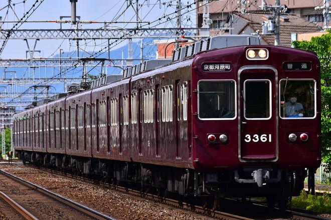 正雀車庫3300系3311Fを西京極~西院間で撮影した写真