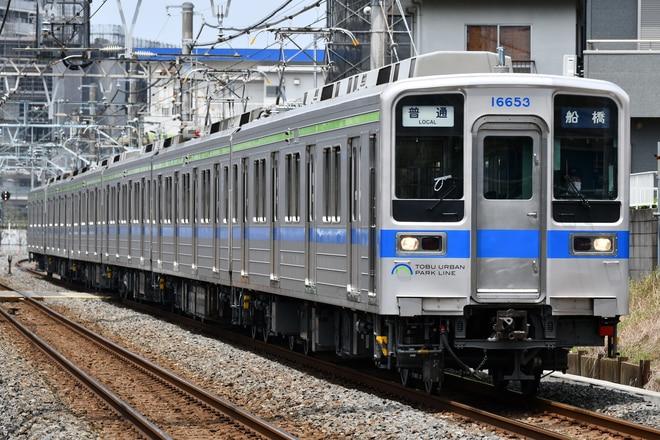 南栗橋車両管区七光台支所10030系11653Fを塚田~新船橋間で撮影した写真