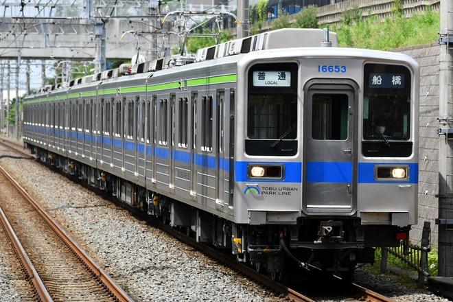 南栗橋車両管区七光台支所10030系11653Fを新鎌ヶ谷駅で撮影した写真