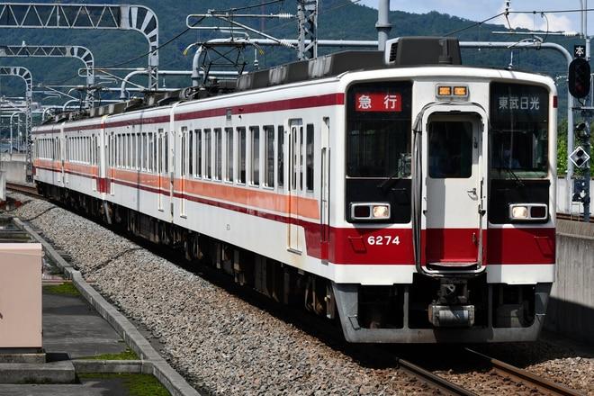 南栗橋車両管区新栃木出張所6050系6174Fを栃木駅で撮影した写真