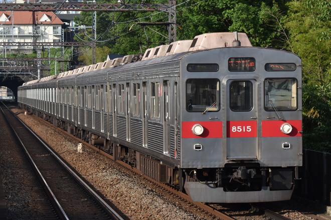 長津田検車区8500系8615Fを田奈駅で撮影した写真
