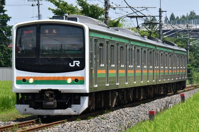 小山車両センター205系ヤマY8編成を下野大沢~今市間で撮影した写真
