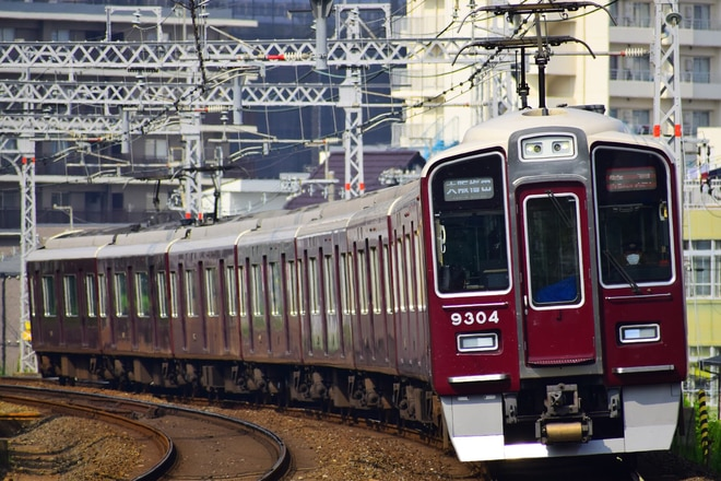 正雀車庫 9300系9304Fを西京極駅で撮影した写真