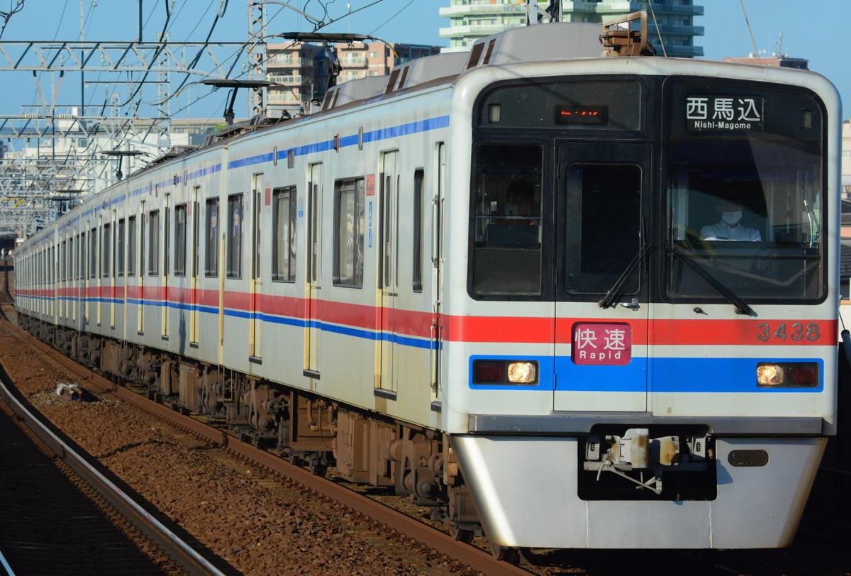 京成電鉄 宗吾車両基地 3400形 3438編成