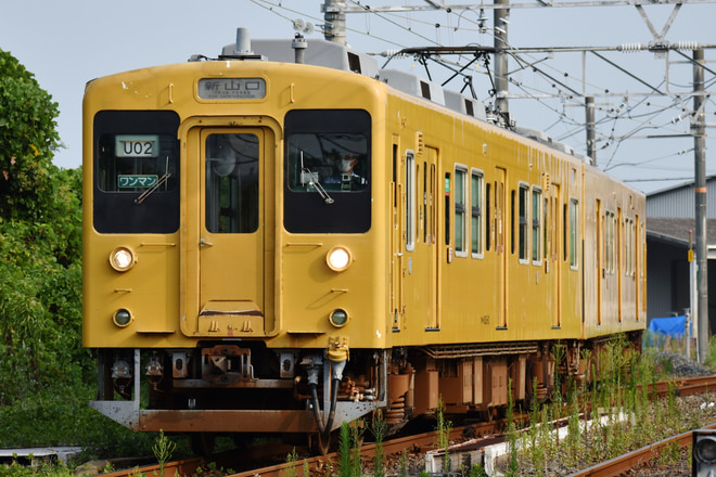 下関総合車両所運用検修センター105系U02を妻崎~居能間で撮影した写真