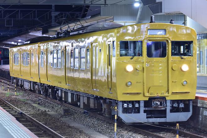 下関総合車両所運用検修センター115系T14を新山口で撮影した写真