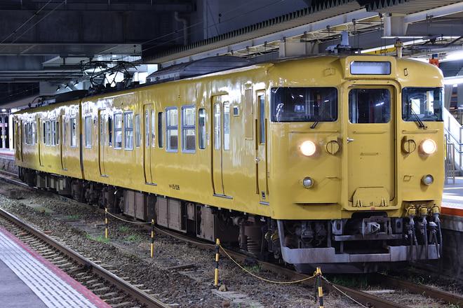 下関総合車両所運用検修センター115系T11を新山口で撮影した写真