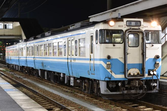 徳島運転所キハ47178を徳島駅で撮影した写真