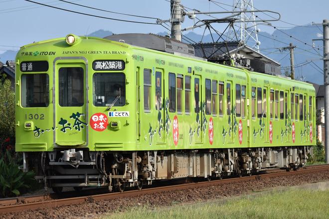 長尾線1300形1302を池戸~高田間で撮影した写真