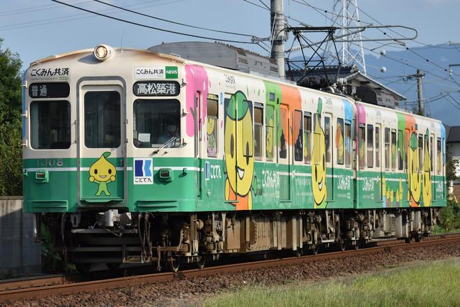 長尾線1300形1308を池戸~高田間で撮影した写真