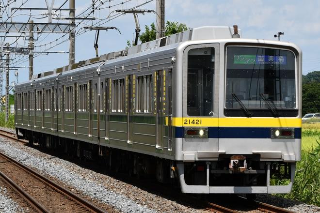 南栗橋車両管区新栃木出張所20400系21421Fを柳生~新古河間で撮影した写真