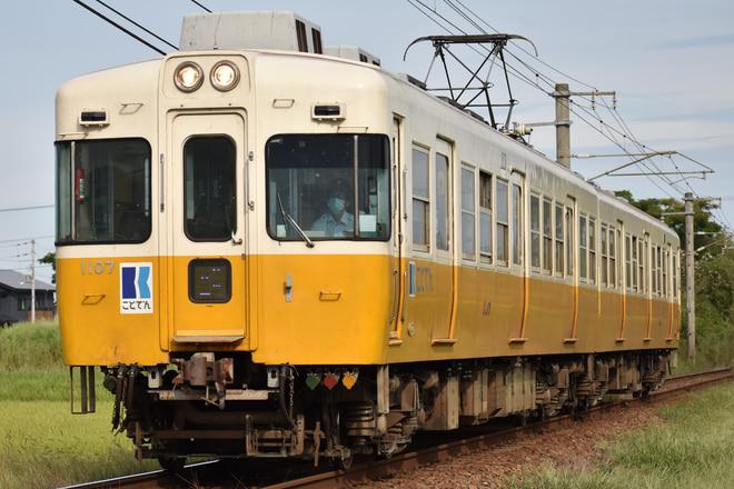 1100形1107を陶~綾川で撮影した写真