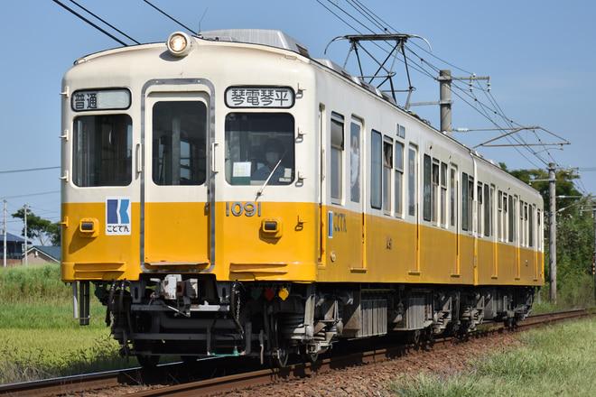 1000形1091を陶~綾川で撮影した写真