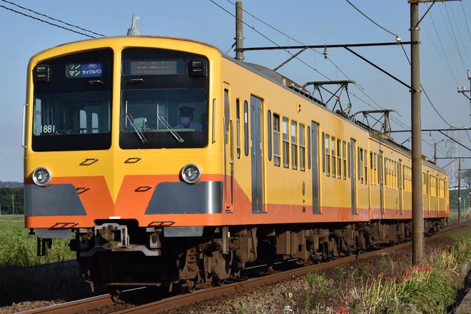 851系851Fを三里~丹生川間で撮影した写真